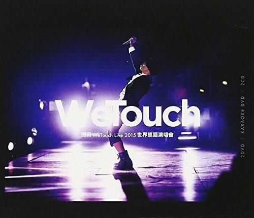 Wetouch Live 2015  /  2DVD+Karaoke DVD+2CD [Import]