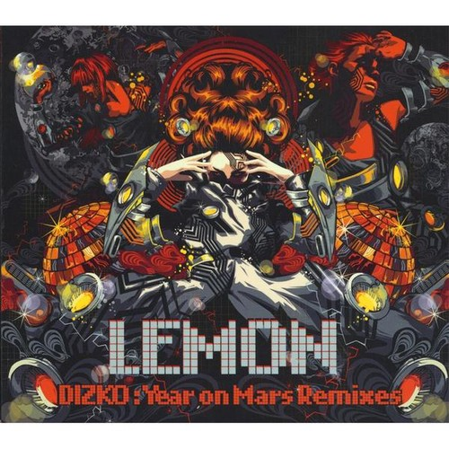 Dizko: Year on Mars Remixes