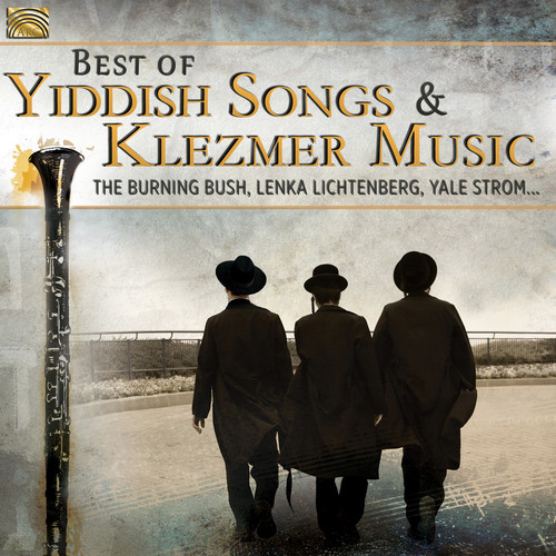 Best Of Yiddish Songs & Klezmer Music /  Various