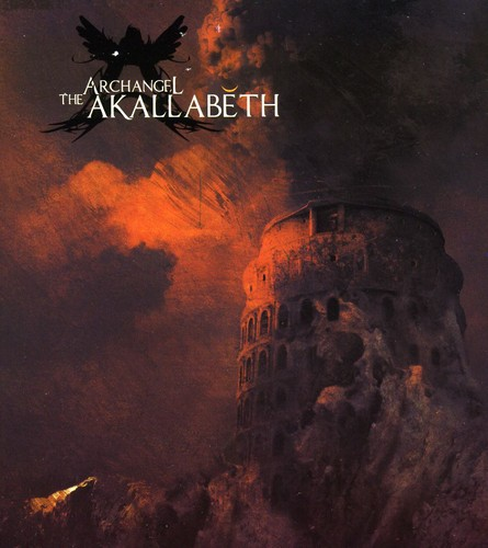 Akallabeth [Import]