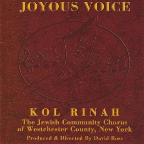 Joyous Voice (Kol Rinah)