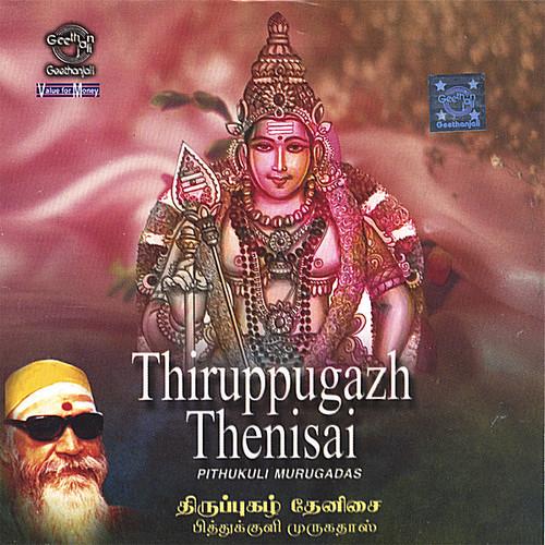 Tirupugazh Thenisai