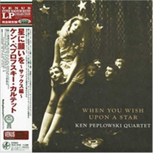 When You Wish Upon a Star [Import]