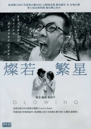 Glowing [Import]