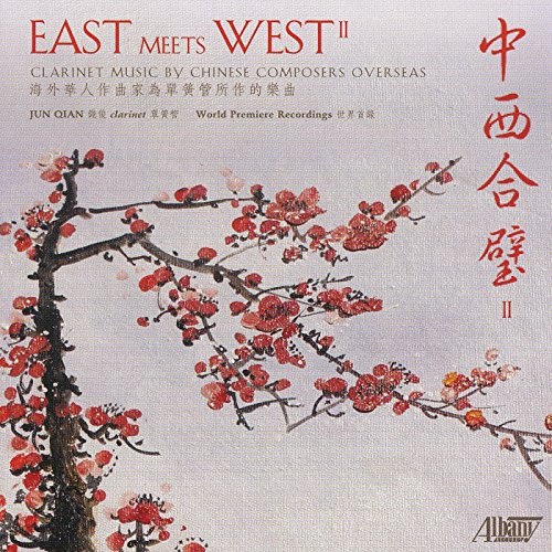 East Meets West 2