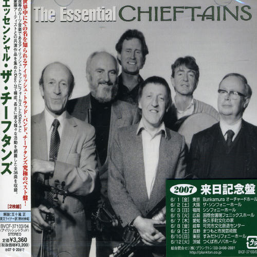 Essential Chieftains [Import]