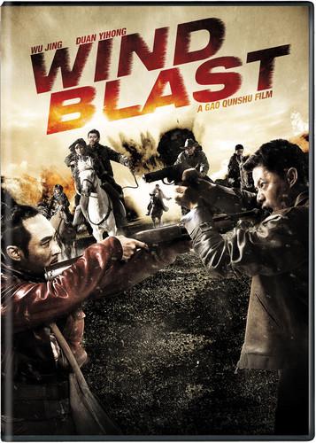 Jing/Yihong/Dahong/Li - Wind Blast