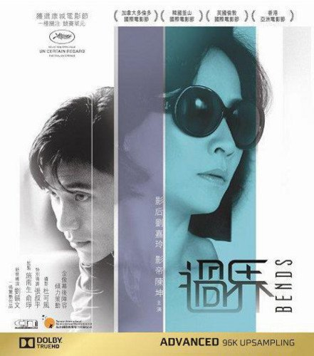 Bends [Import]