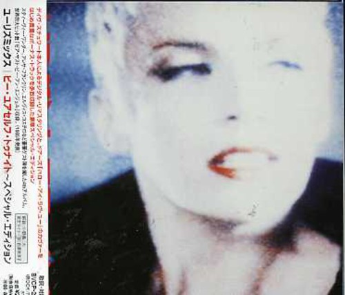 Be Yourself Tonight-Special Edition [Import]