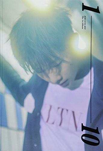 Kim Sung Kyu - 10 Stories