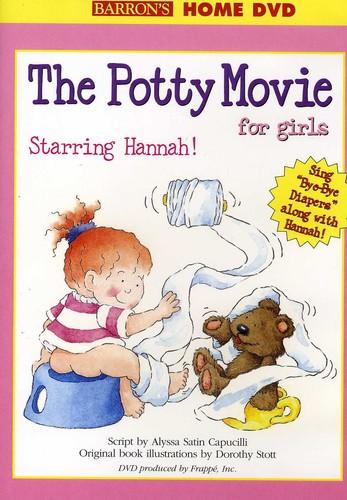 Potty Movie