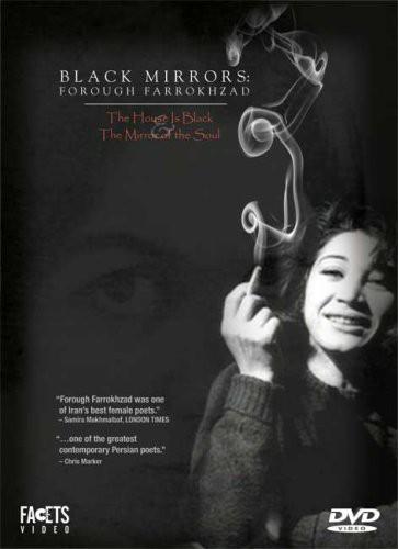 Black Mirrors: Forough Farrokhzad