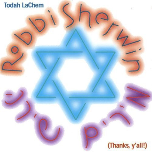Todah Lachem Thanks Y'all!