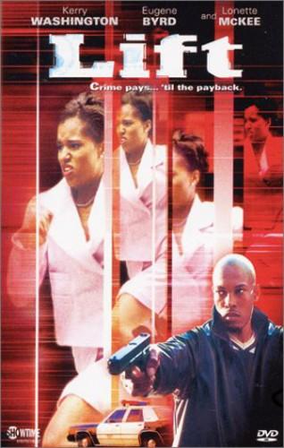 Lift (2001)