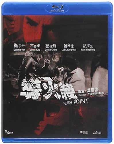 Flash Point (2007) [Import]