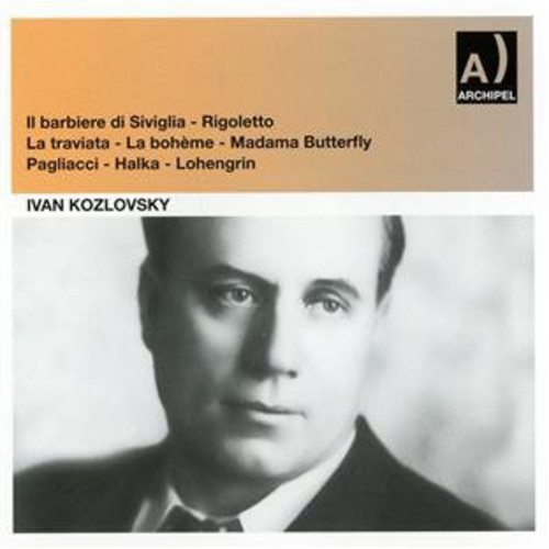 Recital No. 1