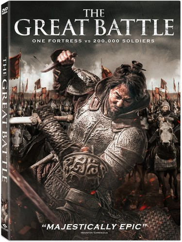 - The Great Battle