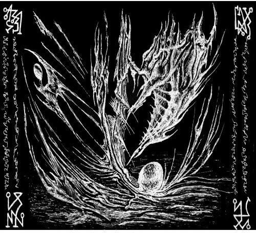 Profezia - Oracolo Suicida