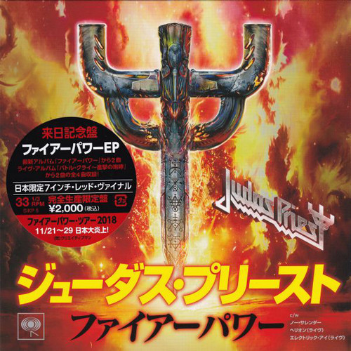 Judas Priest - Firepower [Import LP]