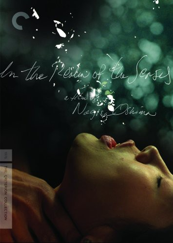 In the Realm of the Senses (Criterion Collection)