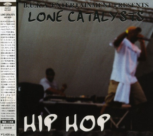 Hip Hop [Import]