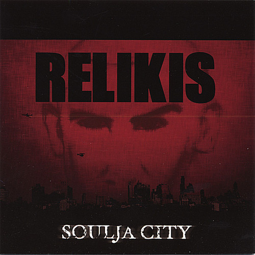 Soulja City