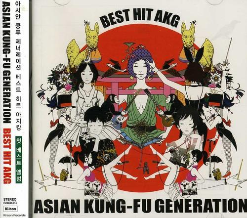 Best Hit Akg [Import]