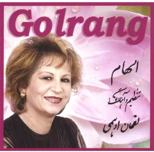 Golrang
