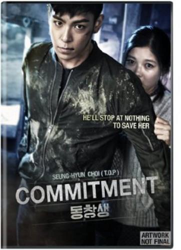 Commitment - Commitment