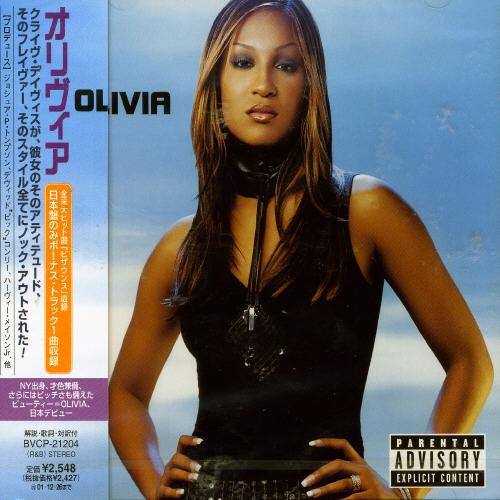 Olivia [Import]