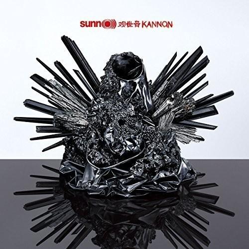 Sunn O))) - Kannon [Vinyl]