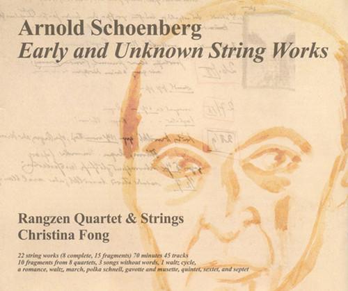 Early & Unknown String Works/ Rangzen Quartet & STR