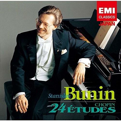 Stanislav Bunin - Chopin : Etudes Op.12 & Op.25 (Jpn)