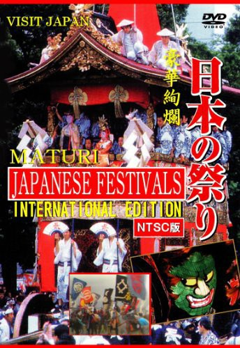 Japanese Tradition [Import]