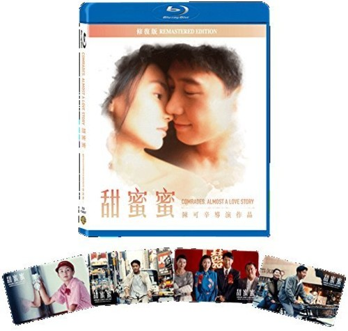 Comrades Almost a Love Story (1996) [Import]