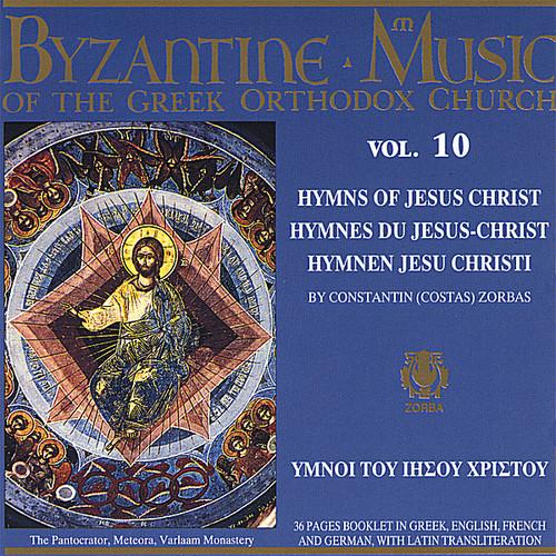Hymns of Jesus Christ 10