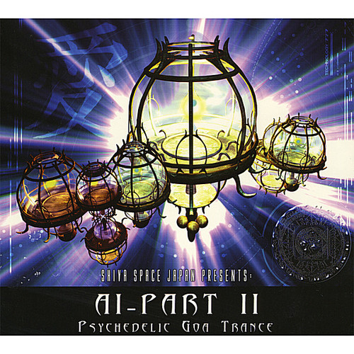 Ai (Love) PT. 2 /  Various