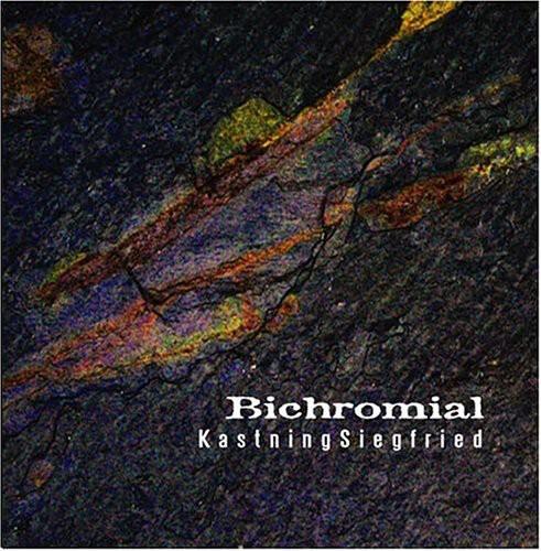 Bichromial