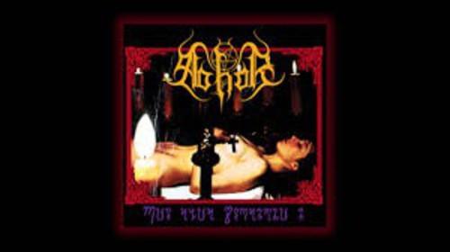 Abhor - Ritualia Stramonium