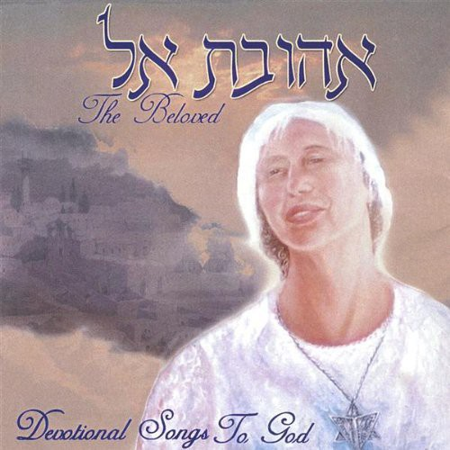 Beloved-Devotional Songs to God