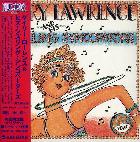 Gary Lawrence & His Shizlling Sincopetters [Import]