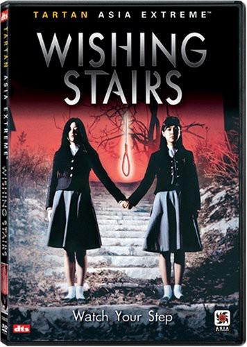 Park Han-Byeol - Wishing Stairs / (Ws Sub Ac3 Dol Dts)