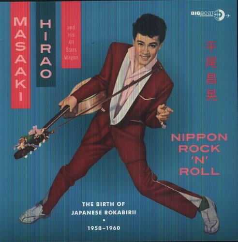 Nippon Rock N Roll [Import]
