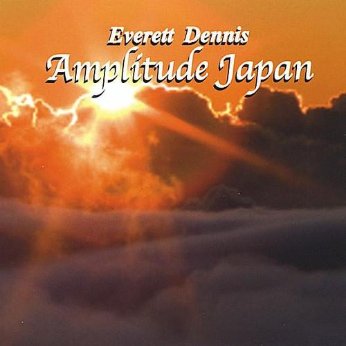 Amplitude Japan