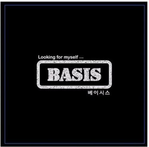 Basis [Import]