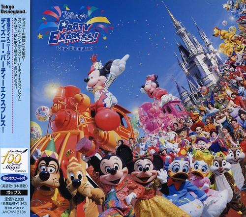 Tokyo Disneyland Party Express [Import]