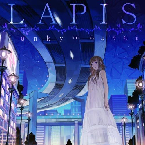 Lapis [Import]
