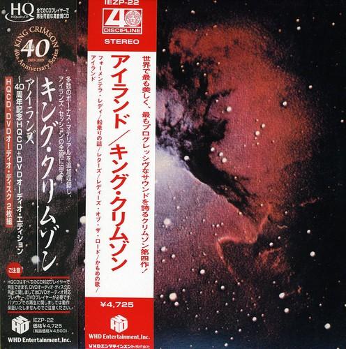 King Crimson - Islands [Import]