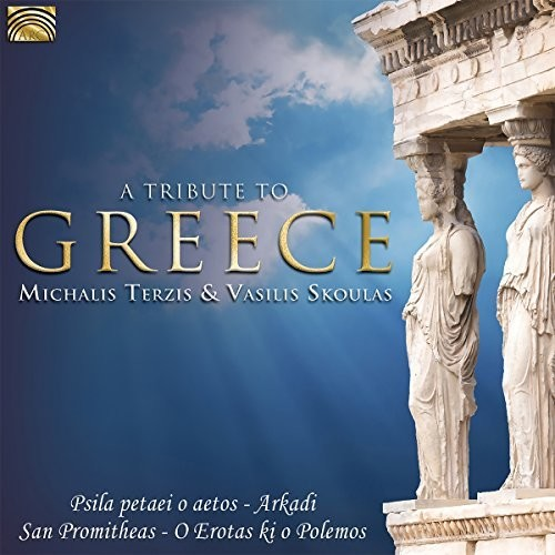 Tribute to Greece