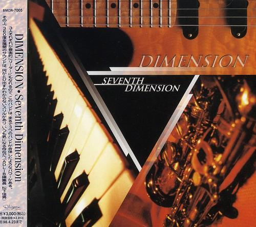 7th Demension [Import]